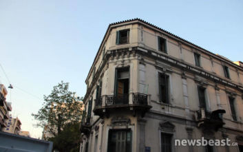 Η ιστορία του κτιρίου που εκκενώθηκε σήμερα στην Αχαρνών και στέγαζε το Τοσίτσειο Σχολείο