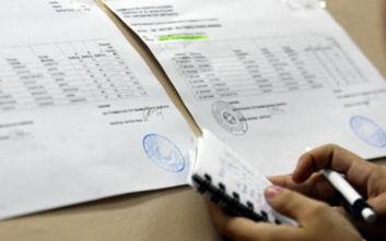Μέχρι την Παρασκευή οι εγγραφές επιτυχόντων στην Τριτοβάθμια Εκπαίδευση