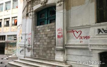 Πώς είναι σήμερα τα κτίρια στην Αχαρνών που εκκενώθηκαν χθες