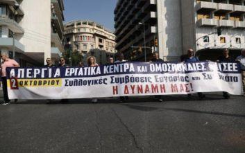 Όλα όσα έγιναν στις συγκεντρώσεις στην Αθήνα