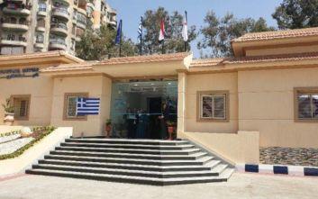 Αίγυπτος: «Νέα σελίδα» στην 107χρονη ιστορία του, για το Ελληνικό Νοσοκομείο Καΐρου