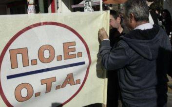 ΠΟΕ-ΟΤΑ: Μπαράζ κινητοποιήσεων για την ερχόμενη εβδομάδα