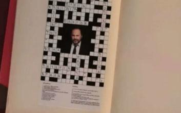 Room Service Πλιζ: Η λιτή απάντηση της εταιρείας παραγωγής στην επιστολή του Ρήγα