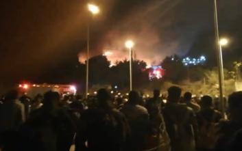 Φωτιά τώρα στο κέντρο υποδοχής μεταναστών στη Σάμο