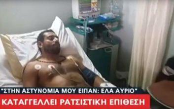 Ξυλοδαρμός άνδρα στο Πέραμα: Πήγα στην Αστυνομία και μου είπαν «έλα αύριο»