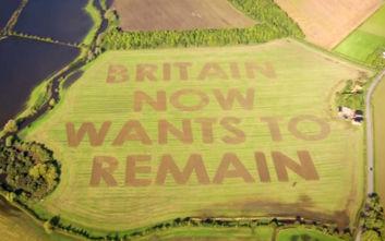 Εντυπωσιακές εικόνες από το χωράφι που δεν θέλει... Brexit