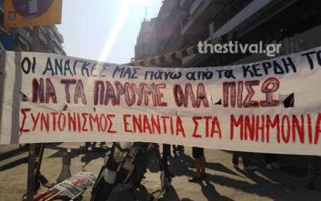 Συγκέντρωση και μηχανοκίνητη πορεία ντελιβεράδων στη Θεσσαλονίκη