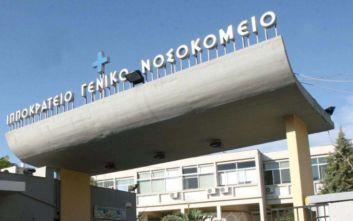 Θεσσαλονίκη: Στο αρχείο δικογραφία για γιατρούς του Αιμορροφιλικού Κέντρου