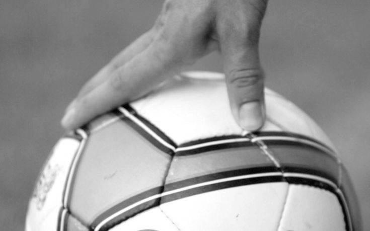 Έφυγε από τη ζωή παλαίμαχος ποδοσφαιριστής από τη Λαμία νικημένος από τον καρκίνο