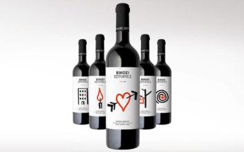 «Είκοσι Ιστορίες»: Το επετειακό κρασί της Lidl Ελλάς για τα 20 χρόνια παρουσίας της στην Ελλάδα