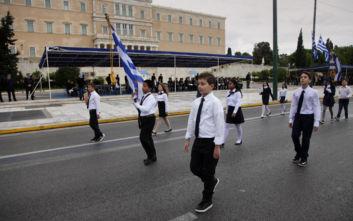 28η Οκτωβρίου: Ποιοι δρόμοι της Αθήνας θα είναι κλειστοί για την παρέλαση