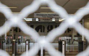 ΜΜΜ: Αναστέλλονται οι στάσεις εργασίας στο Μετρό