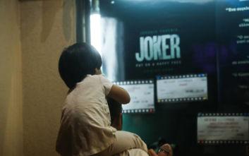 Σάλος και πολιτική αντιπαράθεση για τον Joker και τον έλεγχο αστυνομικών σε κινηματογράφους της Αθήνας