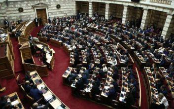 Αναπτυξιακό νομοσχέδιο: Πέρασε από την Ολομέλεια της Βουλής