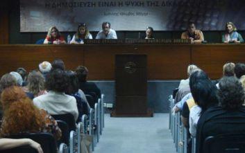 ΚΕΘΕΑ: Τι ζήτησαν οι οικογένειες των θεραπευομένων από την κυβέρνηση