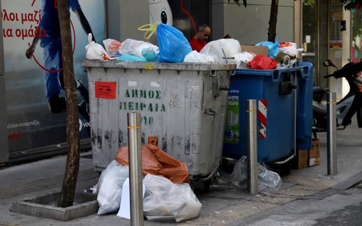Έκκληση στους δημότες του Πειραιά για την καθαριότητα ενόψει της απεργίας