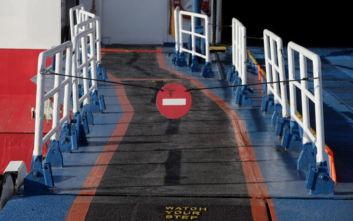 Άρση του απαγορευτικού απόπλου από το Ηράκλειο της Κρήτης