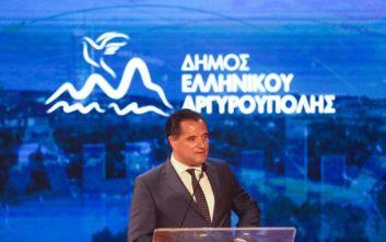 Γεωργιάδης: Το έργο του Ελληνικού μπορεί να αποτελέσει το σύμβολο της νέας Ελλάδας