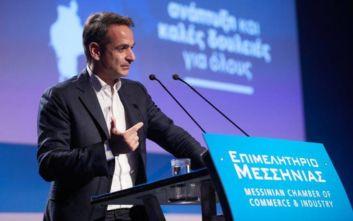Κυριάκος Μητσοτάκης: «Βάζουμε τον πήχη της βιώσιμης ανάπτυξης»