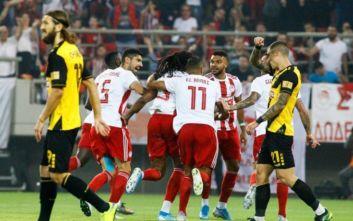 Ολυμπιακός - ΑΕΚ 2-0 Απίστευτο γκολ από τον Καμαρά