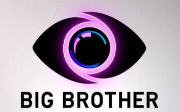 Big Brother: Το όνομα-έκπληξη που ακούγεται για την παρουσίαση