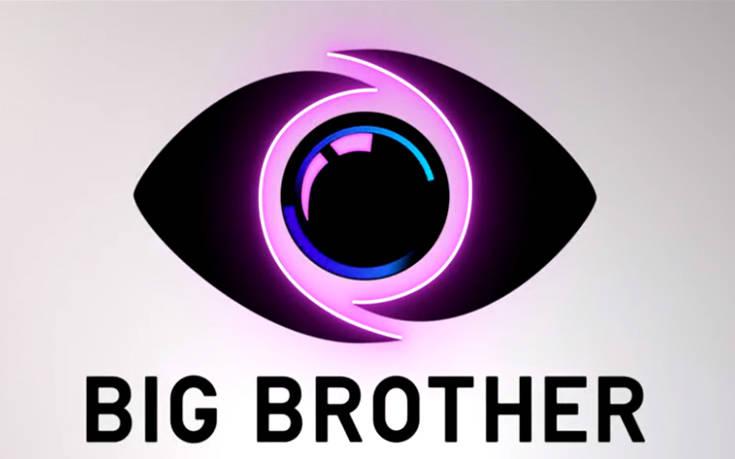 Big Brother 2020 Greece - Big Brother 2020
