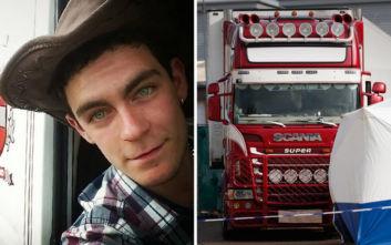 Έσεξ: Κατέρρευσε ο οδηγός του φορτηγού όταν είδε τα 39 πτώματα