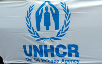Άνδρας αυτοπυρπολήθηκε έξω από την Ύπατη Αρμοστεία του ΟΗΕ για τους Πρόσφυγες στη Γενεύη