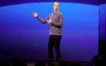 Facebook: Ο κόσμος το 2030 μέσα από τα μάτια του Μαρκ Ζάκερμπεργκ