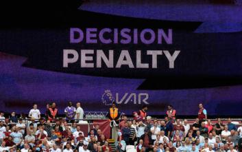 VAR και διαφάνεια: Ό,τι βλέπει ο διαιτητής θα βλέπουν και οι φίλαθλοι στα γήπεδα της Ολλανδίας