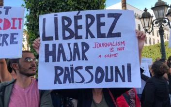Μαρόκο: Ο βασιλιάς έδωσε χάρη στη δημοσιογράφο για «παράνομη άμβλωση»