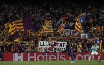 Μπαρτσελόνα-Ρεάλ Μαδρίτης: Επίσημο «όχι» των Μπλαουγκράνα για αλλαγή έδρας