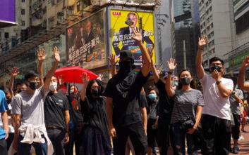 Χονγκ Κονγκ: Απαγορεύτηκε η χρήση μάσκας στις διαδηλώσεις