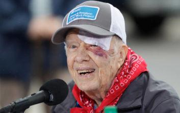 Στο νοσοκομείο ο πρώην πρόεδρος των ΗΠΑ Τζίμι Κάρτερ