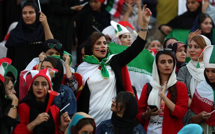 Ιρανές πήγαν για πρώτη φορά στο γήπεδο έπειτα από 40 χρόνια