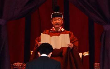 Ενθρονίστηκε με λαμπρότητα και όλες τις παραδόσεις ο αυτοκράτορας της Ιαπωνίας Ναρουχίτο