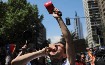 Χιλή: Η κυβέρνηση προσπαθεί να κατευνάσει τη λαϊκή οργή