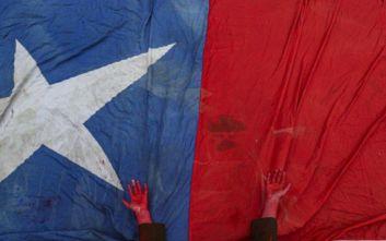 Δημοψήφισμα στη Χιλή για το νέο Σύνταγμα