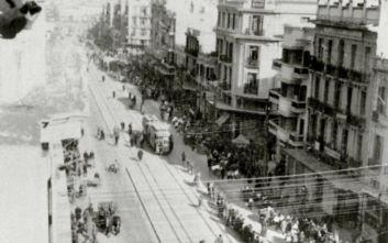 Εκδήλωση μνήμης για τους 50.000 Εβραίους της Θεσσαλονίκης που χάθηκαν στο Ολοκαύτωμα