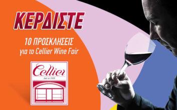 Κερδίστε 10 προσκλήσεις για το Cellier Wine Fair