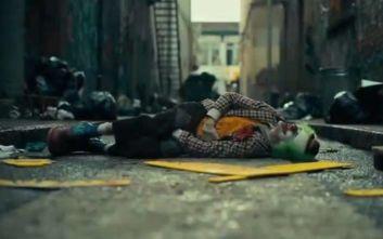 Άνδρας φώναζε «Αλλάχου Ακμπάρ» σε σινεμά την ώρα προβολής του Joker, προκαλώντας πανικό
