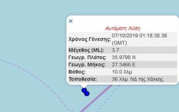 Σεισμός ανάμεσα σε Κάρπαθο και Ρόδο