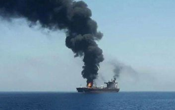 Στην Ερυθρά Θάλασσα το ιρανικό τάνκερ, σταμάτησε η διαρροή πετρελαίου