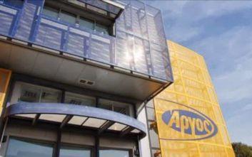 Προθεσμία ενός μήνα για συζητήσεις της Άργος με εκδοτικές εταιρείες