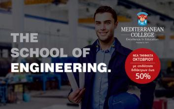 Αναγνωρισμένο Δίπλωμα Πολυτεχνείου ή Μεταπτυχιακό Ειδίκευσης στον Τομέα των Μηχανικών από το Mediterranean College