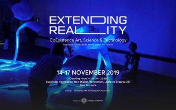 Νέα έκθεση Art, Science & Technology: Extending Reality