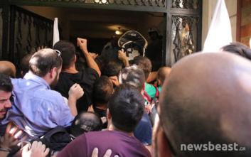 Ανεστάλη ο πλειστηριασμός, αποχώρησαν οι διαδηλωτές