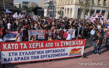 Το ΠΑΜΕ απαντά στον Κυριάκο Μητσοτάκη για την απεργία