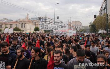 Φοιτητικό συλλαλητήριο τώρα στα Προπύλαια, κλειστό το κέντρο