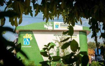 Το 88ο Ολοκληρωμένο Κέντρο Ανταποδοτικής Ανακύκλωσης της ΑΒ Βασιλόπουλος είναι εδώ!